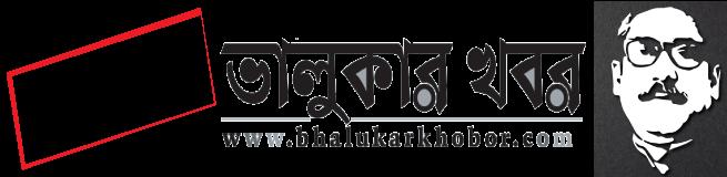 bhalukarkhobor.com