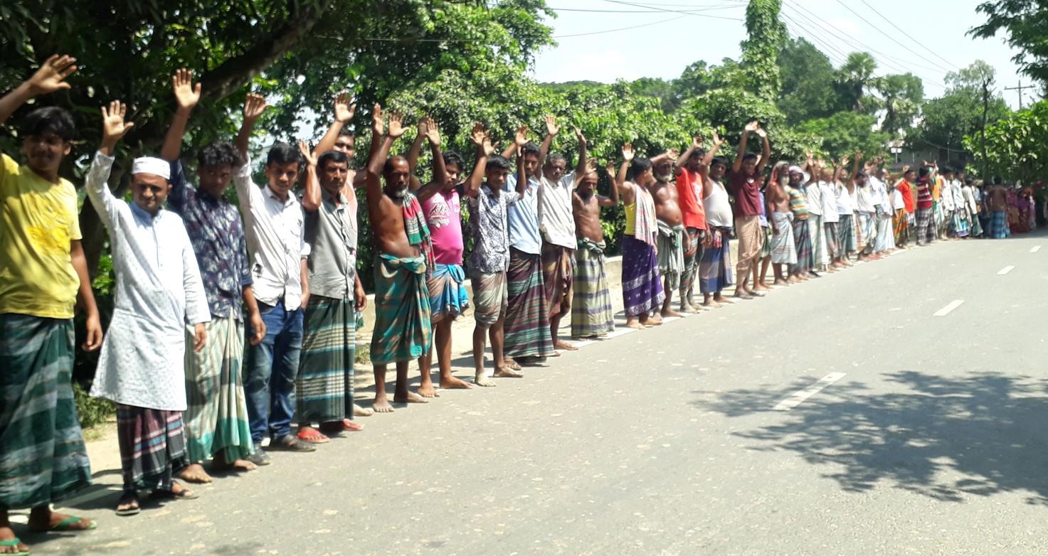 ভালুকায় সরকারী হালটের রাস্তা বন্ধের  প্রতিবাদে মানববন্ধন